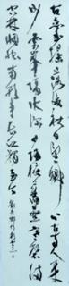 a_ishoku_miyamotosausetu.JPG